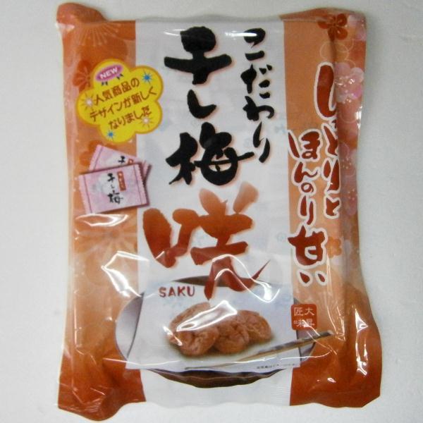 【リニューアル!!】大昇こだわり干し梅 咲種なし 140g 個包装