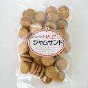 【ケース販売品】昔なつかしいお菓子りんごジャムサンド1袋x10袋(190g)