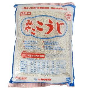 伊勢惣 みやここうじ(バラタイプ) 1kg業務用
