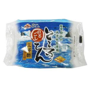 【パッケージリニューアル!】ところてん のどごし 三杯酢1ケース (150gx30個)ダイエットに!