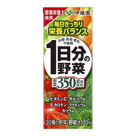 伊藤園一日分の野菜1ケース(200mlx24本)