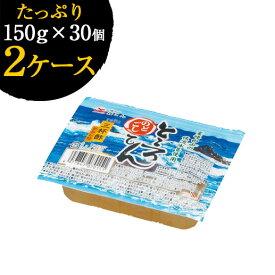 【パッケージリニューアル!】ところてん のどごし 三杯酢(150gx30個)x2ケース ダイエットに!