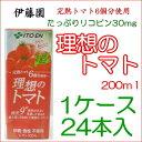伊藤園理想のトマト1ケース(200mlx24本)