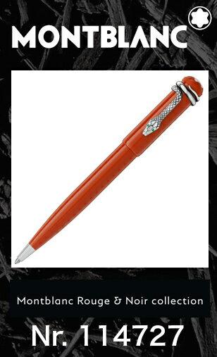 新作!! モンブラン ルージュ&ノワール コーラル 114727 正規ギフト包装可【2年間★メーカー国際保証付】ヘリテイジコレクション 限定品 スペシャルエディション MONTBLANC Heritage Rouge et Noir Special Edition Ballpoint Pen 正規並行輸入品