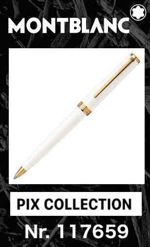 2018年 新色 モンブラン MONTBLANC PIX ボールペン ホワイト/ゴールド 117659【2年間★メーカー国際保証付】正規ギフト包装可 PIX Collection White / Gold ballpoint pen(114806)ツイストメカニズム 筆記具 正規並行輸入品 高級文具 白