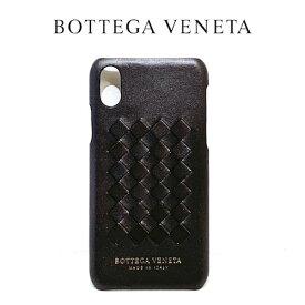 ボッテガヴェネタ BOTTEGA VENETA iPhone X XS 対応 ケース【新品 正規品】レザー ダークブラウン 522706 VCK71 1388 イタリア製 焦茶 携帯カバー 高級ブランド 本革 NAPPA ナッパ イントレチャート スマホケース アイフォン メンズ・レディース兼用 本物保証!!