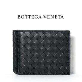 ボッテガヴェネタ BOTTEGA VENETA マネークリップ 二つ折り 財布 カードケース ブラック【新品 正規品】純正紙袋ギフト選択可!! 390877 V4651 1000 イタリア製 メンズ 2つ折り お札入れ ファクトリーストア品 プレゼントにも