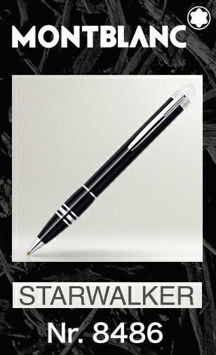 名入れ モンブラン 8486 ボールペン【2年間★メーカー国際保証付】純正ギフト包装リボン可 スターウォーカー プラチナレジン MONTBLANC STARWALKER Platinum Resin Ballpoint Pen 25606 正規並行輸入品 新品 高級文具 贈答