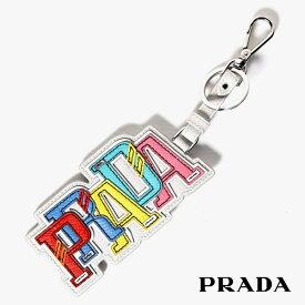 6f6f8a48f3a6 PRADA プラダ キーホルダー キーリング ロゴ付き 1TL253 2EBI F0K74 ホワイト系 正規ファクトリーストア品 ギフト