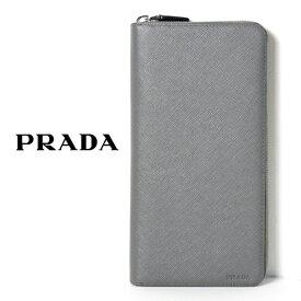 PRADA プラダ メンズ 長財布 ロゴ付き オーガナイザー トラベルドキュメントケース グレー【新品正規品】2ML220 PN9 F0048 ラウンドファスナー SAFFIANO パスポート入れ等にも ギフトラッピング 純正紙袋選択可 プレゼント