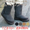 Boots2-thum01