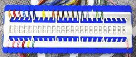 【大作製作に便利です】Pako フロスオーガナイザー クロスステッチ 刺繍 705.060