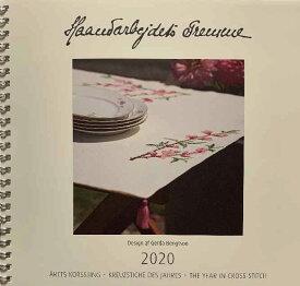 フレメ 2020 カレンダー クロスステッチ刺しゅう 輸入 Haandarbejdets Fremme calendar デンマーク 北欧 92-2020