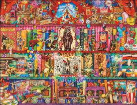 Heaven And Earth Designs(HAED) クロスステッチ刺繍 図案 輸入 マーベラスサーカス Supersized The Marvelous Circus Max Colors 全面刺し 上級者 ハイレベル
