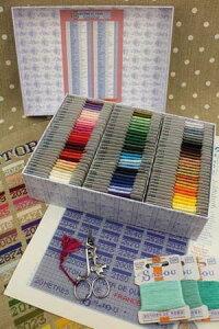 Sajou(サジュー) 刺しゅう糸96色コンプリートボックス Boite collection complete 96 cartes Retors du Nord Sajou フランス RN_BTE_GAMME 【予約】