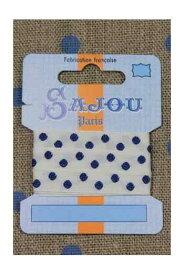 サジュー(Maison Sajou) 刺繍リボン 1m 手芸用 【11 MM COTTON RIBBON ECRU BASE BLUE POLKA DOT MOTIF】 フランス 輸入 RUB_COUT_011_05 【予約】