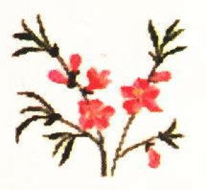 【DM便対応】フレメ Peach blossom,Delaware 桃の花/デラウェア州 12B クロスステッチ Haandarbejdets Fremme キット 刺しゅう デンマーク ギルド 北欧 GB 30-2970,32
