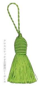 タッセル 手芸ハサミ装飾品 輸入 ルボヌールデダム Le Bonheur des Dames ポンポン・グリーン Pompon vert フランス PB16