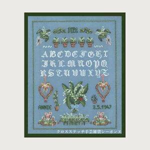 プチポワン刺繍キット ルボヌールデダム Le Bonheur des Dames 刺しゅう Miniature May ミニチュア5月 フランス 上級者 3613