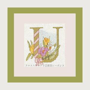 クロスステッチ刺繍キット ルボヌールデダム Le Bonheur des Dames 刺しゅう Lettre fleur U フランス 初心者 2012U
