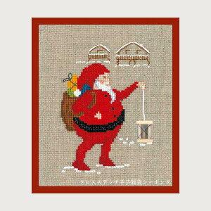 クロスステッチ刺繍キット 輸入 ルボヌールデダム Le Bonheur des Dames 刺しゅう Santa Claus with lantern ランタンとサンタ フランス 中級者 2623