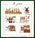 クロスステッチ刺繍キット 輸入 ルボヌールデダム Le Bonheur des Dames 刺しゅう Le pain パン フランス 上級者 1185