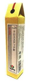 Tulip No,24 広島針 クロスステッチ針 針ものがたり チューリップ 手芸 刺しゅう クロスステッチ THN-027