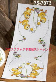 PERMIN イースターのヒヨコ Easter Chickens クロスステッチ 刺繍 キット デンマーク ペルミン 75-7873 【DM便対応】