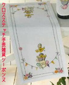 ペルミン Easter circus イースターサーカス クロスステッチ 刺繍 キット デンマーク 63-3875 【DM便対応】