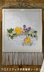 ペルミン Easter Chickens 雛 クロスステッチ 刺繍 キット デンマーク 70-1682 【DM便対応】