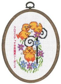 ペルミン Easter picture 写真 クロスステッチ 刺繍 キット デンマーク 12-1347 【DM便対応】