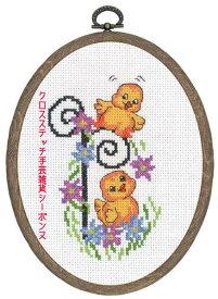 ペルミン Easter picture 写真 クロスステッチ 刺繍 キット デンマーク 12-1346 【DM便対応】