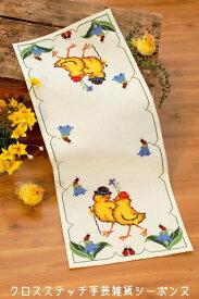 ペルミン Easter couple カップル クロスステッチ 刺繍 キット デンマーク 68-8161 【DM便対応】