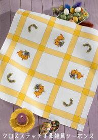 ペルミン Easter クロスステッチ 刺繍 キット デンマーク 44-9561 【DM便対応】