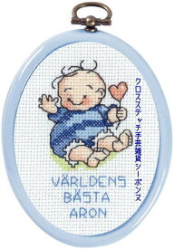 ペルミン Aron 1 クロスステッチ 刺繍 キット デンマーク 13-7836 初心者【DM便対応】