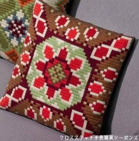 刺繍キット ペルミン Monastery stitch ししゅう Permin of Copenhagen 北欧 デンマーク 中級者 上級者 83-3199