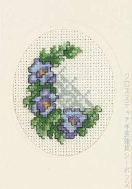 クロスステッチ刺繍キット ペルミン Petunia ペチュニア Permin of Copenhagen 北欧 デンマーク 初心者 17-2183
