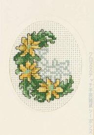 クロスステッチ刺繍キット ペルミン Asters アスター Permin of Copenhagen 北欧 デンマーク 初心者 17-2185