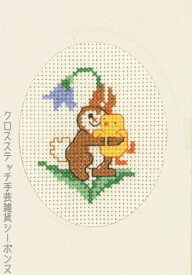 クロスステッチ刺繍キット ペルミン Easter bunny イースターバニー Permin of Copenhagen 北欧 デンマーク 初心者 17-8364
