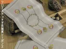 ペルミン 刺繍輸入キット Easter Egg イースターエッグ・テーブルランナー Permin of Copenhagen デンマーク 北欧刺しゅう 上級者 63-9618