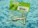 SCUD BP-WR80 T型レンチ 8mm