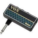 《ヴォックス》 amPlug 2 Bass G2 AP2-BS
