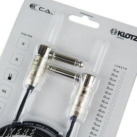 CAJ CAJ KLOTZ Patch Cable Series (L to L/1M) [CAJ KLOTZ P Cable L-L 1M]