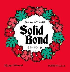 Solid Bond 《ソリッドボンド》 Guitar Strings [GS-1046]