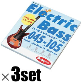 "Ikebe Original 《イケベオリジナル》Electric Bass Strings ""イケベ弦 ショートスケール・エレキベース用 045-105"" [Regular Light Gauge For Short Scale/IKB-EBS-SS45105]×3セット 【お買い得セット販売】"