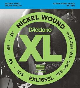 D'Addario 《ダダリオ》 XL Nickel Round Wound EXL165SL