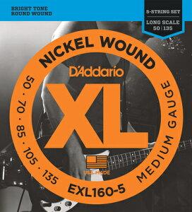 D'Addario 《ダダリオ》 XL Nickel Round Wound EXL160-5