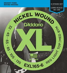 D'Addario 《ダダリオ》 XL Nickel Round Wound EXL165-6