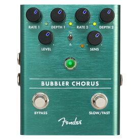 Fender《フェンダー》 Bubbler Analog Chorus/Vibrato
