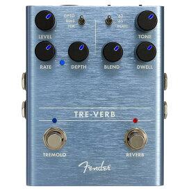 Fender《フェンダー》 Tre-Verb Digital Reverb/Tremolo